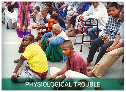 physiological trouble
